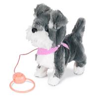 Interaktivní štěně s vodítkem růžová