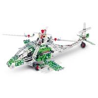 Stavebnice Mars vrtulník Apache 426 ks